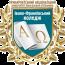 Циклова комісія професійної та практичної підготовки  (спеціальність «Дошкільна освіта»)